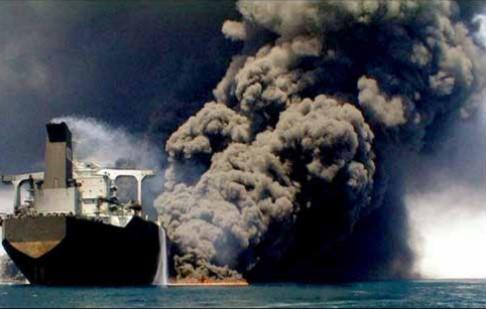 Deniz ve liman güvenliği 1