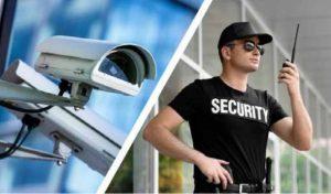 Özel güvenliğin geleceği